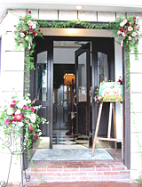 Entrance Flower